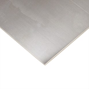 Nickel Silver Plate - 40x200 mm